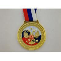 Buy cheap 3D Zinc Alloy Custom Martial Arts Medallions , Awards Enamel Medals , Running from wholesalers