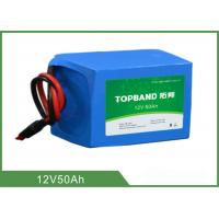 Buy cheap Deep Cycle Lithium Battery Rechargeable 12V 50Ah For Back Up Power product