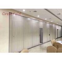 Buy cheap Commercial Furniture Sliding Acoustic Aluminium Door Movable Wooden Panel Office Soundproof Folding Partition from wholesalers