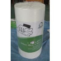 Buy cheap Perforated Roll - Spunlace Wood Pulp Fabric Wipes from wholesalers