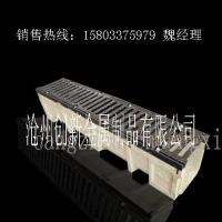 Buy cheap 20years be used stone colour Polymer Drain Trench (1000*250*205mm) Polymer Concrete Drain Trench with Stainless Steel Co from wholesalers