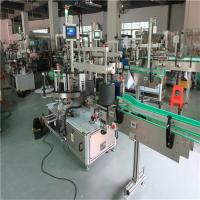 Buy cheap Round Pet Bottle Labeling Machine , Automatic Label Applicator Machine Self - Adhesive Labeler from wholesalers
