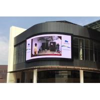 Buy cheap P3.91 LED screen visual system billboard MB5024 IC with G-energy driver from wholesalers