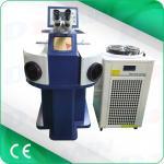 Buy cheap High Precision Handheld Laser Welder / Cast Iron Welding Machine Energy Saving from wholesalers