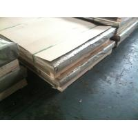 Buy cheap 5mm – 100mm Duplex 2205 Plate ,  Duplex Steel Pipe S31803 2B 1D surface from wholesalers