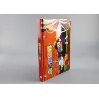 Buy cheap Soft Touching Front Cover Christmas Pop Up Books With Cartoon Kids Character from wholesalers