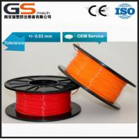 Buy cheap High quality abs pla nice colors 3d printing Filament roll from wholesalers