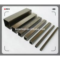 Buy cheap Asian tube hollow section rectangular tube square tube pipe short time delivery from wholesalers
