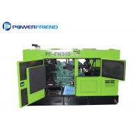 Buy cheap Electrico 250 Kva 200 Kw Ac Genset Diesel Generator Alternative Energy Low Rpm from wholesalers