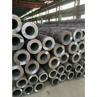 Buy cheap ASTM A106 Grade C Carbon Seamless Steel Pipe Outter Dia = 273mm  Wall Thickness 14mm For Boiler from wholesalers