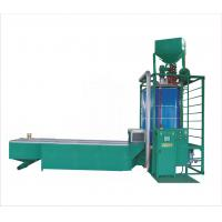 Buy cheap EPS Auto Batch Pre Expander Machine With Computer Memory , 20 m³ from wholesalers