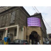 Buy cheap Curved DIP Outdoor LED Video Screen 3 In 1 Pixel Configuration Ethiopia Style from wholesalers