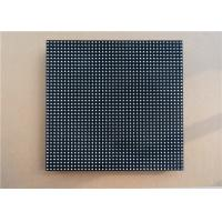 Buy cheap Outdoor LED Display Module , Adjustable P4.81 Full Color Waterproof LED Module from wholesalers