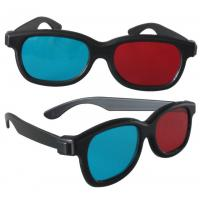 Buy cheap Cheapest Price Blue And Red 3D Glasses For 3D Moive Projector Eye Glasses Home Use from wholesalers