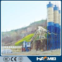 Buy cheap Large Scale concrete batching plant spare parts With Low Cost from wholesalers