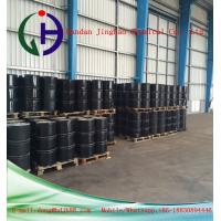 Buy cheap Electrical Insulation Modified Bitumen , Glossy Black Semisolid Cold Mix Asphalt from wholesalers