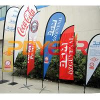 Buy cheap Outdoor Banner Stand, Advertising Banner, Promotional Flag from wholesalers