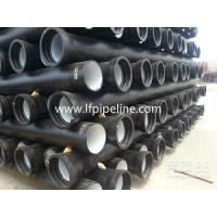 Buy cheap 500mm ductile iron pipe from wholesalers