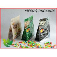 Buy cheap Quad Seal Coffee Packaging Bags Stand Up Coffee Pouch With Resealable Zipper from wholesalers