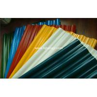 Buy cheap 0.69mm DX51D+Z steel roofing sheets Full hard or soft from China manufacture product