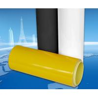 Buy cheap Yellow FPC Film  Flexible Printed Circuits Insulating Materials Release Film from wholesalers