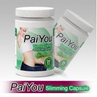 Buy cheap The Most Safe Diet Pill : Paiyou Slimming Capsule from wholesalers
