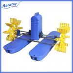 Buy cheap Fish and Shrimp Pond Farming Equipment 1HP 2paddles Paddlewheel Aerator from wholesalers