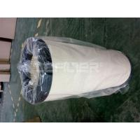 Buy cheap PECO Facet coalescer cartridge filter from wholesalers