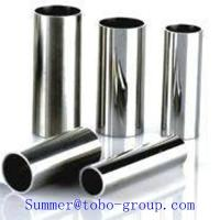 Buy cheap Factory price copper nickel c70600 c71500 for offshore from wholesalers