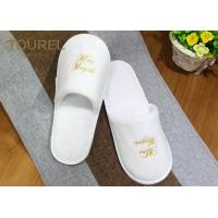 Buy cheap Incredibly Disposable Hotel Slippers Comfortable Premium 100% Cotton Cloth SPA Slippers from wholesalers