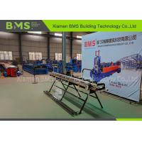 Buy cheap Efficient Manufacturing Manual Bending Machine for different sheet metal sheet from wholesalers
