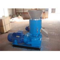 Buy cheap Rotating Roller Saw Dust Feed Wood Pelletizing Machine Length 6 - 12mm from wholesalers