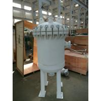 Buy cheap Compact Structure Multi Bag Filter , Stainless Steel Bag Filter Housing from wholesalers