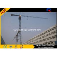 10T Load Luffing Jib Tower Crane For Buildings Tip Load 2T QTD125