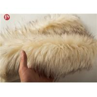 Buy cheap Costume Fake Animal Print Faux , Faux Mink Fur Fabric Auto Upholstery 1050 Gsm from wholesalers