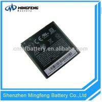 Buy cheap Rechargeable Quality Phone Battery BG86100 for HTC EVO 3D(G17)/3D from wholesalers