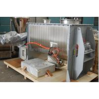 Buy cheap 2000L High Speed Double Ribbon Mixer For Powder / Powder Mixing Equipment from wholesalers