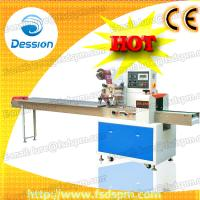 Buy cheap Stand-up Pouch Packaging Machine from wholesalers