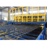 Buy cheap Mild Steel Rebar Mesh Panel Welding Machine , Fully Automatic Welded Wire Mesh Machine from wholesalers