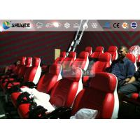 Buy cheap 9 Seats 5D Cinema System Equipment Motion Chair With Many Special Effects from wholesalers