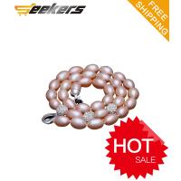 Buy cheap 2014 fashion new arrival top quality and hot selling pearl necklace from wholesalers