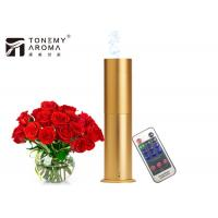 Buy cheap 200m³ Aluminum Alloy Desktop Scent Air Machine With 120ML Bottle Cylindrical Design product