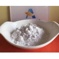 Buy cheap Top quality API bulk natural Vitamin d3 powder CAS 67-97-0 for kids from wholesalers