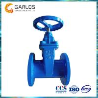Buy cheap Ductile iron DIN3352 gate valve from wholesalers