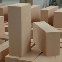Buy cheap high performance light weight fire clay bricks for kiln lining from wholesalers