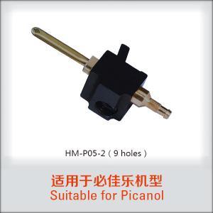 Buy cheap Picanol Textile Machine Relay Nozzle Tsudakoma Loom Nozzle Parts product