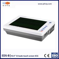 Buy cheap 2016 factory wholesale new portable 10.4 12 leads touch screen ECG machine 12 channel electrocardiograph from wholesalers