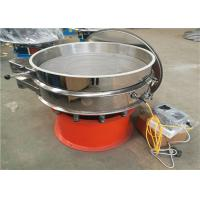 Buy cheap Fine Chemical Powder Ultrasonic Rotary Vibrating Shaker Filter Sieve from wholesalers