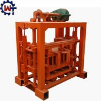 Buy cheap QT40-2 manual block making machine from wholesalers