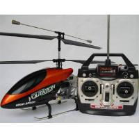 Buy cheap latest 3.5ch big helicopter double horse rc helicopter 9053 from wholesalers